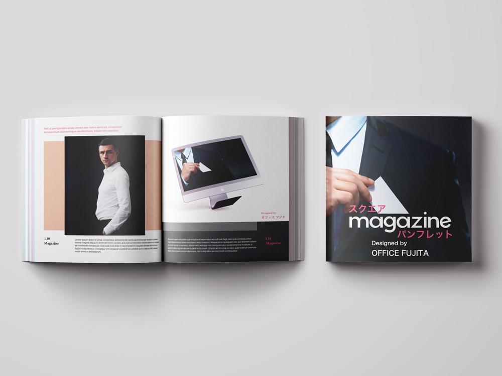 パンフレット-Magazine-ブランディング