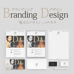グラフィックデザイン_バナー